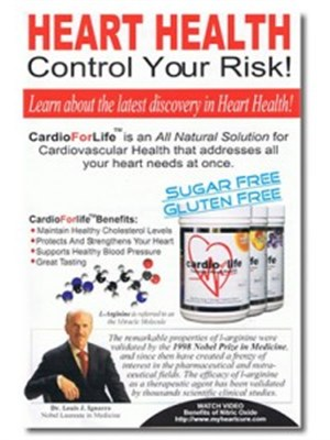 HEART HEALTH BROCHURE - 25 pack